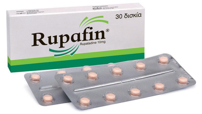 Rupafin tablet Nedir? Ne İçin Kullanılır?